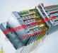 供应BECKHOFFKL29044通道数字量输出端子,TwinSAFE,24VDC