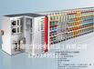 供应BECKHOFFCX5020-0100带Intel®Atom™处理器的嵌入式PC系列