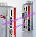 供应BECKHOFFKL4414,KL4418,KL4424,KL44284/8通道模拟量输出端子模块