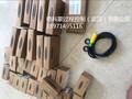 供应29410邦纳圆柱形传感器S18SP6D图片