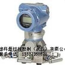 供应罗斯蒙特3051CG1A22A1AB4M5DFHR5压力变送器图片