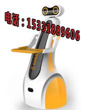 点餐机器人哪里有?送餐机器人点餐机器人迎宾机器人一体机湖北省武汉市