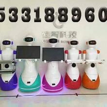 什么样的餐饮机器人最吸引人?硅智新一代智能迎宾机器人采用哈工大技术山西省太原