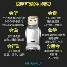 小宝机器人,迎宾,导购,家用教育均可,技术的突破,行业的领导者