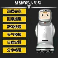 小宝教学机器人、买学习机不如买它、让孩子愉快的学习、硅智科技