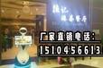餐厅迎宾机器人,语音功能,播放功能,欢迎功能,炫酷表情等