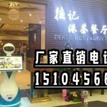 迎宾机器人硅智科技语音对话迎宾展示发传单河北省石家庄