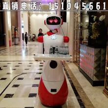 餐饮机器人哪可以买到?硅智科技智能送餐传菜机器人采用哈工大技术性价比最好