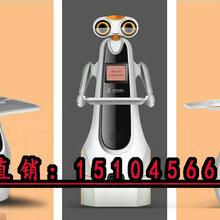 送餐机器人哪家好?就到哈尔滨找硅智!采用哈工大技术功能最适合餐厅使用迎宾机器人