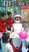 火锅店适合什么样的机器人?哈尔滨硅智科技带您来了解!