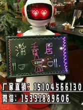 安徽亳州送餐机器人、迎宾机器人、餐饮机器人、餐厅机器人、科大讯飞语音机器人