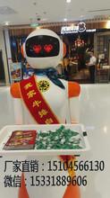 餐厅迎宾机器人那个品牌好?就到哈尔滨硅智科技找叮咚!