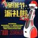 山東濟寧智能送餐機器人、導購機器人、迎賓機器人、人工智能科大訊飛語音
