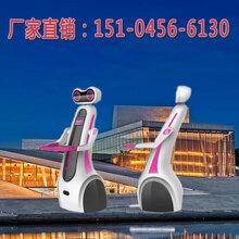 餐厅服务机器人哪家好!黑龙江硅智机器人,采用哈工大技术、性能好、寿命长