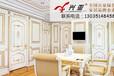 武汉实木护墙板为何是整体家具中最受欢迎的定制产品