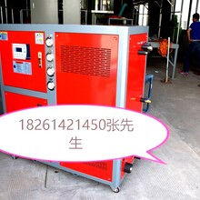 常熟电加热油炉,油加热器厂家