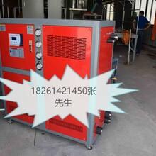 温州胶片生产线电加热导热油锅炉,油温控制系统厂家直销
