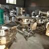 厂家蒸汽可倾熬粥炒菜夹层锅夹层锅生产制造厂家