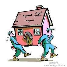 长春专业长途搬家小型搬家小件搬家