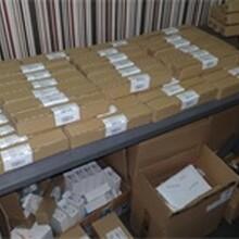 测量pH值电导率传感器CLS15D-A1M1图片