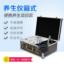 箱式负压养生仪器中医理疗仪刮痧排湿排酸仪器光电经络刷养生仪