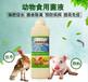 猪饲料添加剂催肥促长益富源动物食用菌液的作用