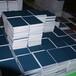 EVA海绵泡棉3000目打磨砂纸东莞厂家生产批发表面材料