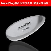 遠銷日韓的足部護理用品納米水晶玻璃磨腳銼木之美廠家批發圖片