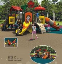 江苏张家港早教中心玩具,江苏张家港儿童玩具生产厂家,