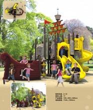 江苏淮安儿童玩具厂家,江苏淮安儿童玩具生产设备厂