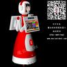 魔仙智能服务机器人