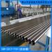 供应深圳304卫生级不锈钢管52x3.0深圳304不锈钢饮用水管