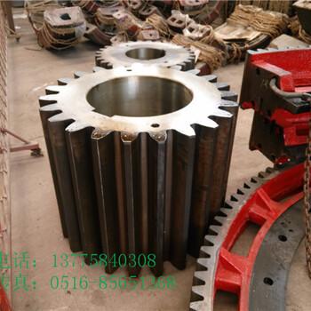 锻打调质淬火42crmo水泥球磨机小齿轮