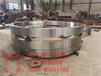 广西2.4米铸钢整体耐磨性较好的回转窑轮带