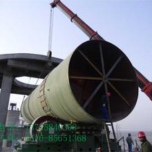 350-800定制型活性炭转炉拖轮性价比高的配件生产厂家图片