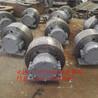 活性炭轉爐拖輪