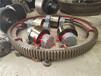 zg35crmo熱處理中草藥小型烘干機拖輪烘干機擋輪總成配件