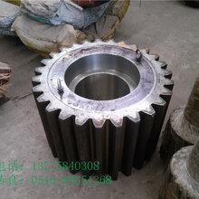 干法183x7米144齿球磨机大小齿圈哪里可以产品现场测量免费设计