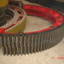 1.0-3.8米定制型小型回轉窯大齒圈性價比高的配件生產廠家