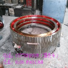 粉煤灰設備小型回轉窯大齒圈性價比高的配件生產廠家