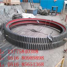 滾齒加工回轉窯大型齒圈烘干機輪帶制造工廠價格對比