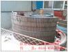 廊坊焊接彈簧板干燥機大齒輪鑄造加工