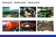 運城耐磨性較好使用壽命長球磨機小齒輪生產廠家