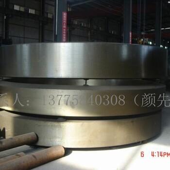 定制1.2-4.0米zg35crmo回转窑轮带