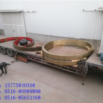 河南焚烧托轮zg42crmo回转窑轮带大齿圈哪里可以买到