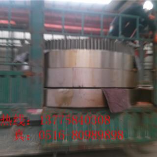 煅烧氧化锌窑铸钢回转窑轮带哪里可以买到图片2