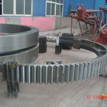 上海云快三走势图—河北2.4x40米回转窑轮带哪里可以买到