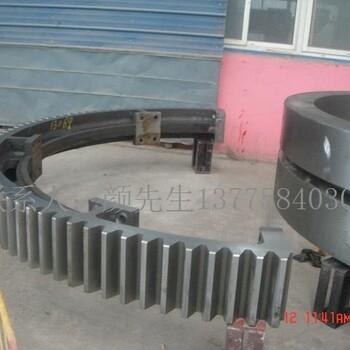 煅烧氧化锌窑zg35crmo回转窑轮带哪里可以买到