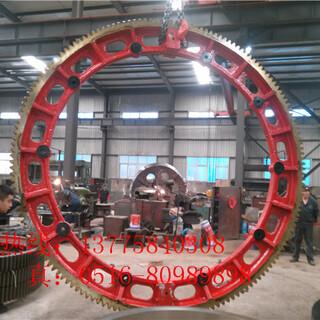 山东Φ3x45米zg42crmo回转窑轮带大齿圈配件厂家有哪些图片1