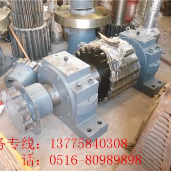 定制1.2-4.0米zg35crmo回转窑轮带多少钱一件